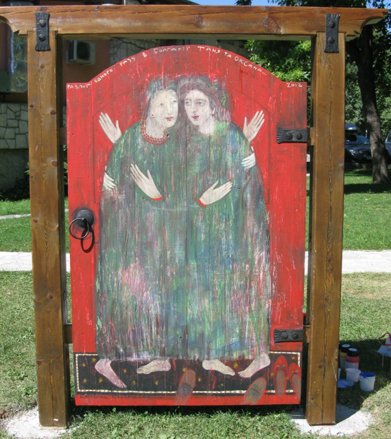 разлог болгарія 2012 640