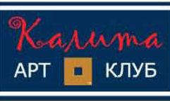 Baner_KalitaArtClub_250w_150h