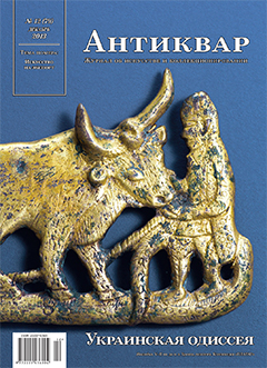 site_cover79