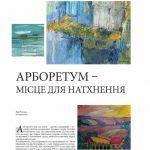 binder1_storinka_056 640